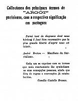 assis-silveira-principales-termos-de-argot-parisiense-1928-1.jpg: 402x518, 39k (04 novembre 2009 à 02h48)