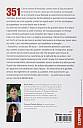 aubry-pardini-nouveaux-bandits-2013-999.jpg: 808x1253, 201k (16 mai 2015 à 08h56)