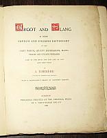 barrere-argot-and-slang-1887-00.jpg: 622x800, 91k (2011-01-21 00:29)