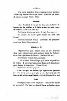 bosson-maupassant-recherches-1907-098.png: 530x789, 78k (17 juillet 2011 à 14h45)