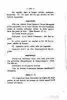 bosson-maupassant-recherches-1907-103.png: 530x789, 73k (17 juillet 2011 à 14h45)