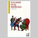 bouche-les-mots-de-la-medecine-1994-1.jpg: 500x500, 25k (04 novembre 2009 à 02h59)