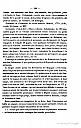 brunet-vente-nodier-argot-1845-199.png: 575x914, 43k (06 octobre 2011 à 03h00)