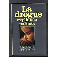 cahoreau-tison-drogue-expliquee-aux-parents-1987b-1.jpg: 500x500, 30k (05 janvier 2010 à 00h42)