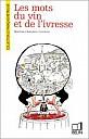 chatelain-courtois-mots-du-vin-1984-1.jpg: 180x281, 12k (04 novembre 2009 à 03h01)