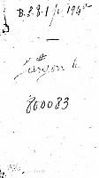 chereau-tan-1659-000c.png: 271x484, 18k (15 octobre 2015 à 11h47)