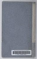 jargon-argot-reforme-montbeliard-deckherr-x14028-049.png: 501x800, 212k (16 octobre 2015 à 16h11)
