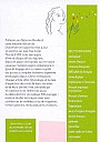 colin-dictionnaire-argot-1999-2.jpg: 421x600, 50k (04 novembre 2009 à 03h05)