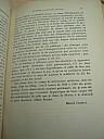 cressot-parler-des-deportes-neuengamme-1946-017.jpg: 600x800, 82k (13 août 2010 à 17h24)