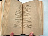 delvau-dictionnaire-erotique-moderne-1891-d-apres-reliure-bale-03.jpg: 800x600, 141k (16 juillet 2010 à 01h27)