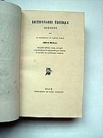 delvau-dictionnaire-erotique-moderne-1891-d-apres-reliure-bale-02.jpg: 480x640, 67k (2010-07-16 01:27)