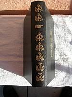 delvau-dictionnaire-erotique-moderne-1969-01.jpg: 480x640, 127k (2012-02-07 02:45)