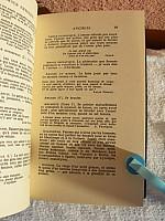 delvau-dictionnaire-erotique-moderne-1969-06.jpg: 480x640, 144k (2012-02-07 02:45)