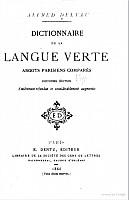 delvau-dictionnaire-langue-verte-1866-2-1.jpg: 412x640, 34k (04 novembre 2009 à 03h07)