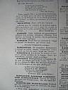 hector-france-lachatre-1907-4.jpg: 600x800, 84k (04 novembre 2009 à 03h09)