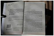 griniova-gromova-dictionnaire-fr-fam-et-pop-1986-4.jpg: 820x556, 38k (21 novembre 2013 à 14h01)