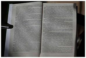 griniova-gromova-dictionnaire-fr-fam-et-pop-1986-5.jpg: 820x556, 45k (21 novembre 2013 à 14h01)