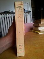 lacassagne-devaux-argot-du-milieu-1948-001c.jpg: 375x500, 26k (19 août 2013 à 02h34)