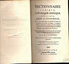le-roux-dictionnaire-comique-1786-2.jpg: 400x372, 24k (04 novembre 2009 à 03h15)
