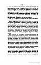 leclair-bibliophile-belge-1845-1.png: 575x914, 42k (04 novembre 2009 à 03h14)