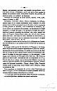 leclair-bibliophile-belge-1845-2.png: 575x914, 40k (04 novembre 2009 à 03h14)
