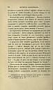 sainean-1912-t2-vocabulaire-des-chauffeurs-088.jpg: 531x892, 96k (19 novembre 2011 à 13h14)