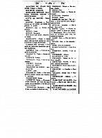 larchey-1889-vocabulaire-des-chauffeurs-282.jpg: 829x1123, 120k (19 novembre 2011 à 13h06)