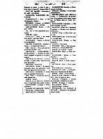 larchey-1889-vocabulaire-des-chauffeurs-283.jpg: 829x1123, 128k (19 novembre 2011 à 13h06)