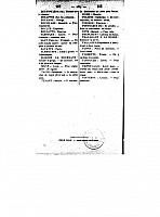 larchey-1889-vocabulaire-des-chauffeurs-284.jpg: 829x1123, 93k (19 novembre 2011 à 13h06)