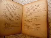 lermina-leveque-dictionnaire-argot-1897-libraire2-002.jpg: 1024x768, 334k (03 juillet 2016 à 22h58)