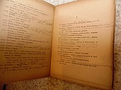 lermina-leveque-dictionnaire-argot-1897-libraire2-004.jpg: 1024x768, 333k (03 juillet 2016 à 22h58)