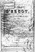 guide-des-gens-du-monde-1827-2-1.jpg: 273x403, 35k (2009-11-04 03:16)