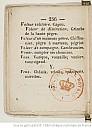 nain-dictionnaire-argot-langue-des-voleurs-1847-256.jpg: 512x715, 75k (08 avril 2014 à 15h15)