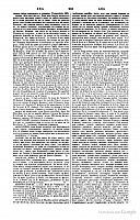 passerat-argot-dictionnaire-des-lettres-1862-208.png: 575x898, 76k (08 décembre 2009 à 22h10)