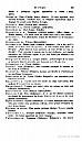 peschier-de-l-argot-part1-archiv-1851-333.png: 575x990, 48k (08 décembre 2009 à 05h09)