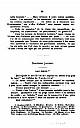 peschier-argot-theatral-1868-044.png: 375x602, 77k (09 septembre 2014 à 23h55)