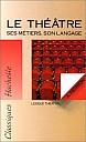 pierron-le-theatre-ses-metiers-son-langage-1994-1.jpg: 183x300, 14k (16 février 2010 à 13h58)
