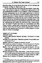 redard-sur-argot-militaire-1966-115.jpg: 496x740, 157k (24 janvier 2010 à 22h32)