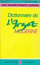 sandry-carrere-dictionnaire-argot-moderne-1989-1.jpg: 312x500, 37k (23 janvier 2011 à 08h05)