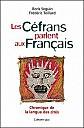 seguin-teillard-cefrans-parlent-aux-francais-1996-1.jpg: 250x379, 23k (04 novembre 2009 à 03h21)