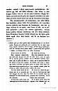 rapport_till_hans_excellens_traverse_lontou_1845_97.png: 575x896, 37k (14 novembre 2011 à 12h03)
