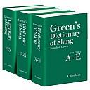 green_slang_dictionary.jpg: 500x500, 32k (21 juillet 2011 à 15h23)